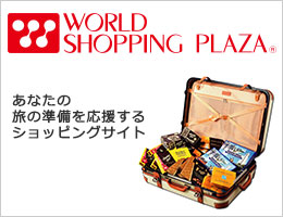 WORLD SHOPPING PLAZA